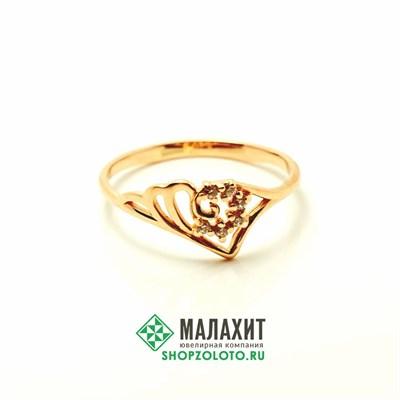 Кольцо из золота 1,1 гр., 16 размер