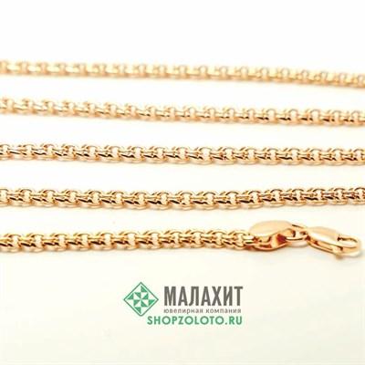 Цепь из золота 17,65 гр., 55 размер