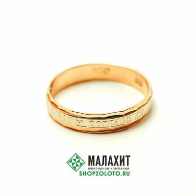 Кольцо из золота 1,49 гр., 16,5 размер