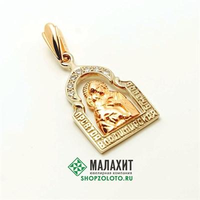 Подвеска из золота 3,96 гр. с бриллиантами