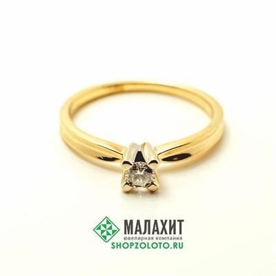 Кольцо из золота 2,19 гр. с бриллиантами, 17,5 размер