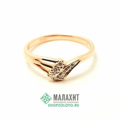 Кольцо из золота 2,85 гр. с бриллиантами, 18,5 размер