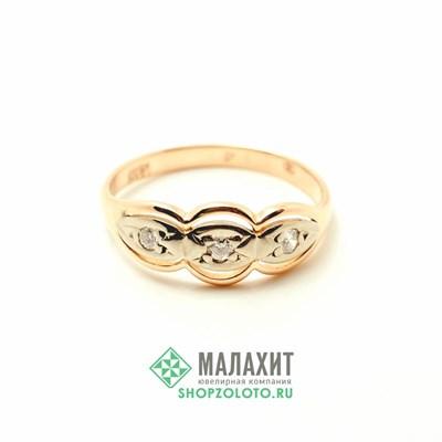 Кольцо из золота 2,57 гр. с бриллиантами, 18,5 размер