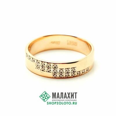 Кольцо из золота 3,04 гр. с бриллиантами, 17,5 размер
