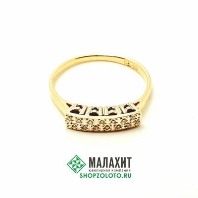 Кольцо из золота 2,24 гр. с бриллиантами, 17,5 размер