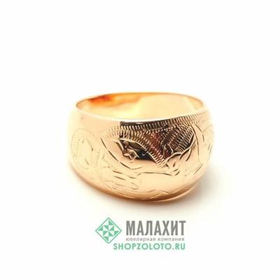 Кольцо из золота 5,54 гр., 18,5 размер
