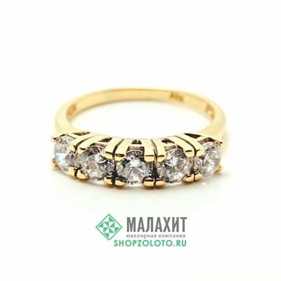 Кольцо из золота 3,81 гр., 17,5 размер
