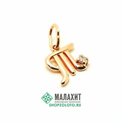 Подвеска из золота 0,85 гр.