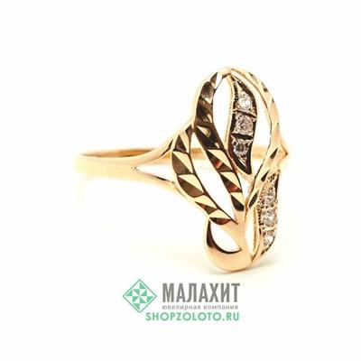 Кольцо из золота 1,99 гр., 18,5 размер