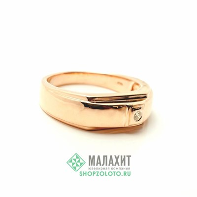 Кольцо из золота 7,28 гр. с бриллиантами, 20,5 размер