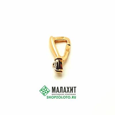 Подвеска из золота 0,27 гр. с бриллиантами