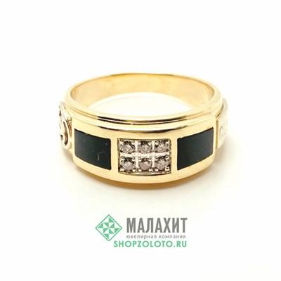 Кольцо из золота 10,58 гр. с бриллиантами, 21 размер