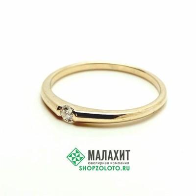 Кольцо из золота 1,52 гр. с бриллиантами, 18 размер
