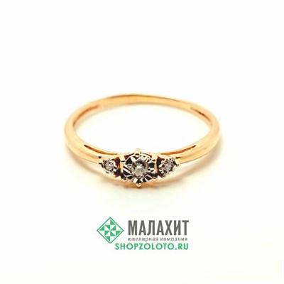 Кольцо из золота 0,95 гр. с бриллиантами, 16 размер