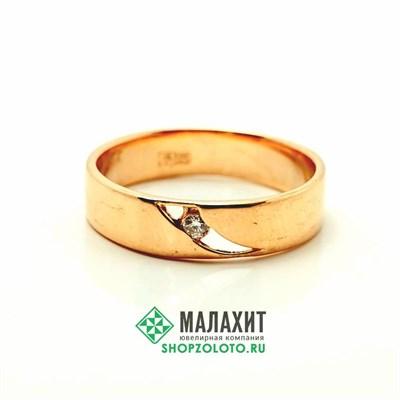 Кольцо из золота 2,99 гр. с бриллиантами, 18 размер